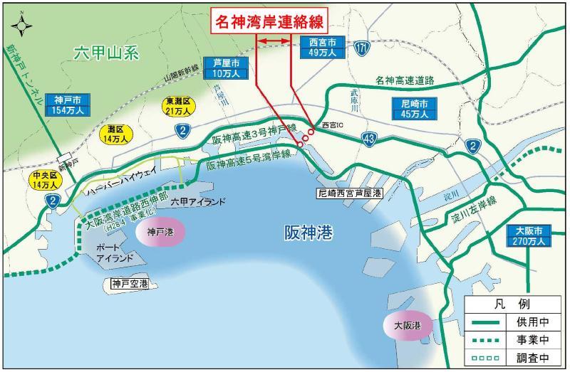 湾岸 阪神 線 延伸 高速
